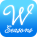 Word to Word Seasons - Fun and addictive word association